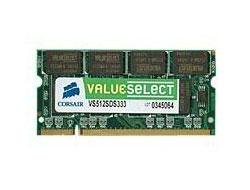 Corsair DDR2 2048MB PC667 SO-DIMM