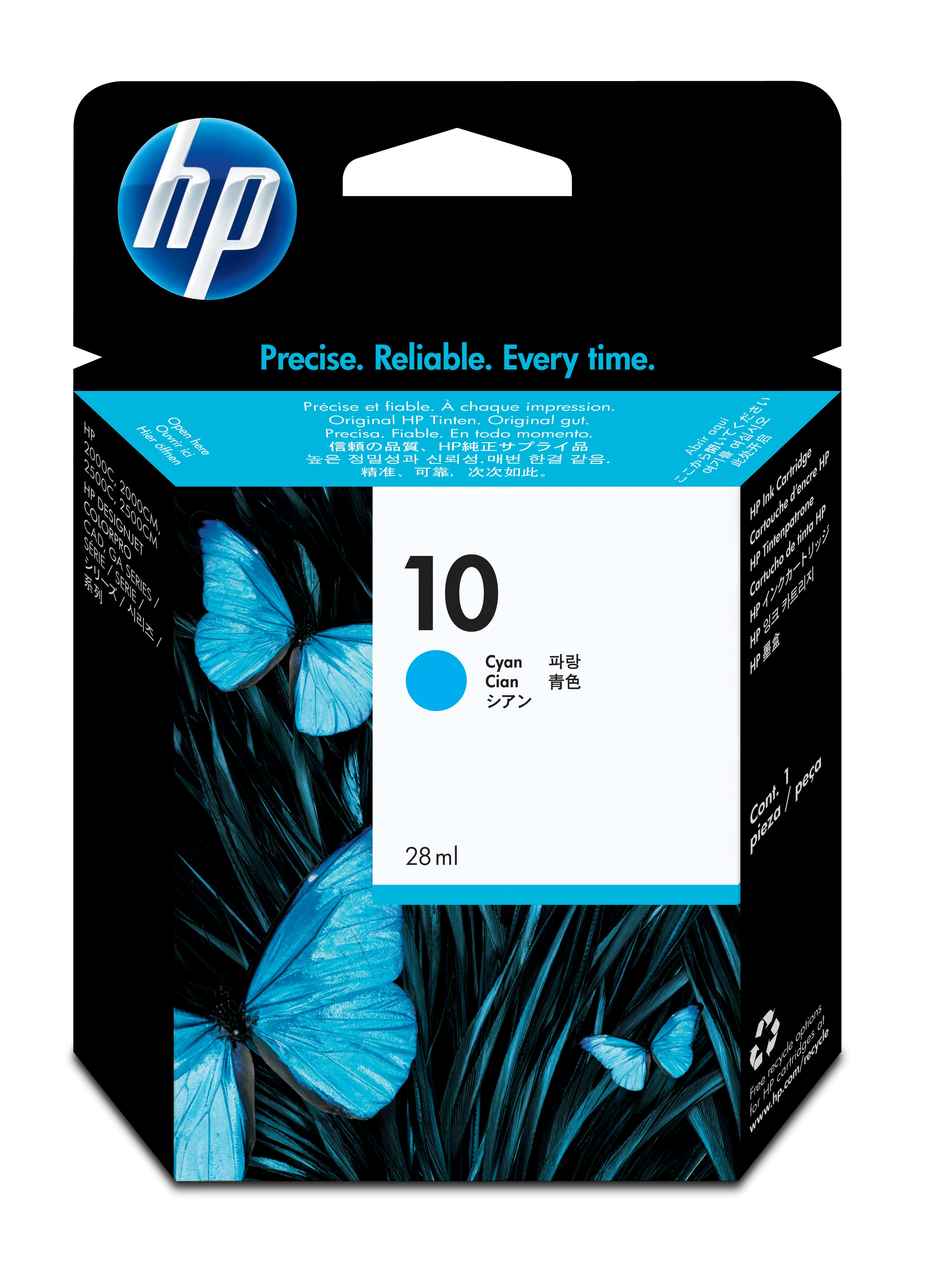 Hewlett Packard (HP) INK CARTRIDGE CYAN