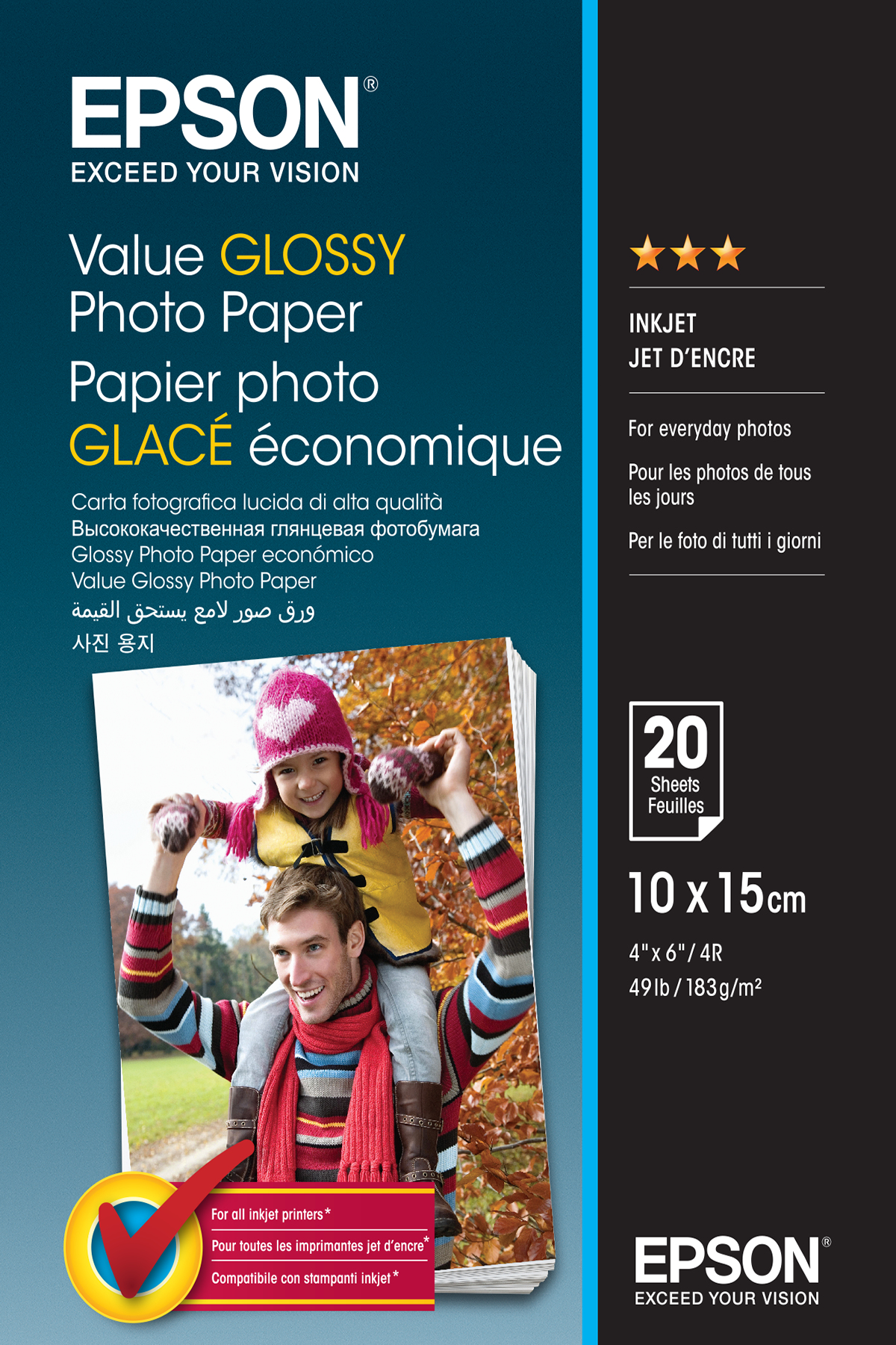 Epson Paper/Value Glossy Photo 10x15cm 20sh